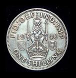 Великобритания шиллинг 1940 серебро, фото №2