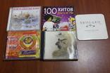 Диски с фильмами, с музыкой, игра, аудиокассеты, фото №9