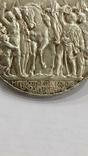 3 марки 1913 г. 100 летие Битвы Народов., фото №4
