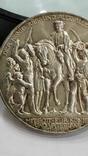 3 марки 1913 г. 100 летие Битвы Народов., фото №7