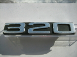 Эмблема на радиаторную решетку BMW 320 (E21), фото №7