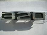 Эмблема на радиаторную решетку BMW 320 (E21), фото №9