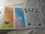 Каталоги монет, плюс 1 ксерокопия., фото №2