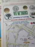 Каталоги монет, плюс 1 ксерокопия., фото №3