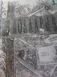 Каталоги, копия (в описании)., фото №5