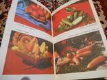 Зберігання та переробка овочів фруктів та винограду в домашніх умовах, фото №5