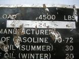 Антуражний шильдик з Колтівского коридору., фото №3