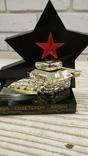 Танк. Слава Советской Армии., фото №5