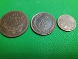 Три рідких монети(копії), фото №2
