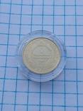 2 гривні Архістратиг Михаїл золото 2020 р. 3,11 грам., фото №2