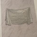 Проект памятника Т. Г. Шевченко, автор архитектор Суворов Всеволод Леонидович, фото №4