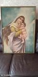 Образ Богородицы в живописи, фото №3