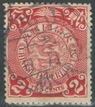 Ж35 Китай 1902 №61, фото №2