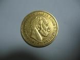 20 марок 1883 Германия Вильгельм, фото №2