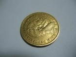 20 марок 1883 Германия Вильгельм, фото №5