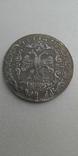 Рубль 1654 года копия монеты алексей михалыча белый, фото №3