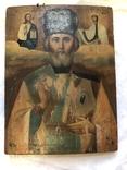 Святой Николай Чудотворец, фото №6