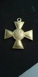 Крест Германия Третий Рейх Крест за 25 лет выслуги в Вермахте желтый копия, фото №3