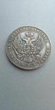 Польские 1,5 рубля 10 злотых 1839 год MW Варшавский монетный двор копия, фото №3