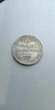 12 рублей на серебро 1832 года СПБ Николай 1 копия, фото №2