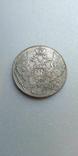 12 рублей на серебро 1832 года СПБ Николай 1 копия, фото №3