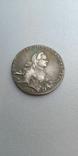 Рубль 1764 года СПБ СА , копия монеты, фото №2
