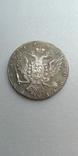 Рубль 1764 года СПБ СА , копия монеты, фото №3