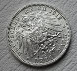 3 марки 1912 г., Вюртемберг, серебро, фото №11