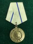 Медаль За оборону Севастополя, фото №2