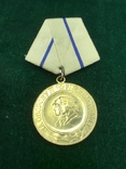 Медаль За оборону Севастополя, фото №3