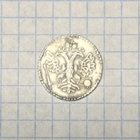 Серебряная гривна 1726 год. С.П.Б. Копия, фото №7