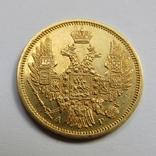 5 рублей 1848 г. Николай I, фото №4