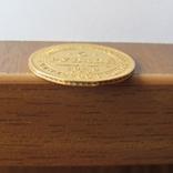 5 рублей 1848 г. Николай I, фото №10