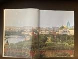 Москва, иллюстрированная история в II томах., фото №6