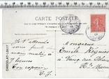 Франция. Баньер-де-Люшон. 1906 год., фото №3