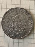 Три марки 1909 (Drei mark), фото №5