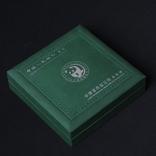 10 Юань 2018 Панда (Серебро 0.999, 30г), Китай в Коробке, фото №5