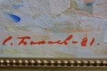 Бакаев С.И. (1922-2010) Возле дома. 1981., фото №4