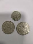 Лот 3 монети, фото №2