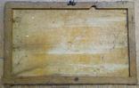 Картина Паводок авторства Ю.Ю. Клевера, фото №3