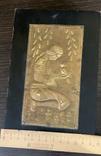 Шкатулка с чеканкой, фото №9