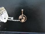 Кулон роза 1.77 грамма золота 583`, фото №5