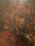 Б. М. Казанская, фото №4