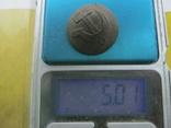 Пуговка серп та молот, фото №8
