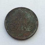 1 копейка 1860, фото №3