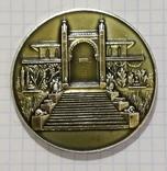 Настольная медаль Крым Алупкинский дворец музей, фото №2