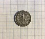 1 zloty 6 polk strz konnych zolkiew, фото №6