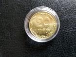 Монета 20 копеек Украины (1992г) Копия, фото №2