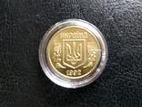 Монета 20 копеек Украины (1992г) Копия, фото №3
