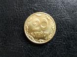 Монета 20 копеек Украины (1992г) Копия, фото №4